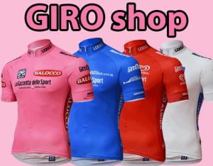 giro shop - originální dresy Giro dItalia