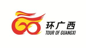 Tour of Guangxi logo